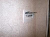 Смета на ремонт 2-комнатной квартиры - 7