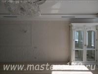 Ремонт гостиной - 41
