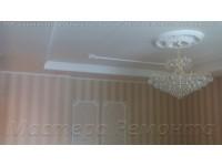 Ремонт потолка - 32