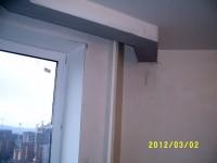 Ремонт потолка - 53